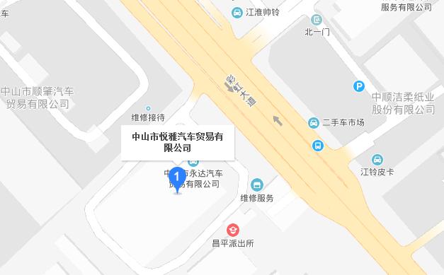 中国人保携手起亚悦雅店团购嘉年华