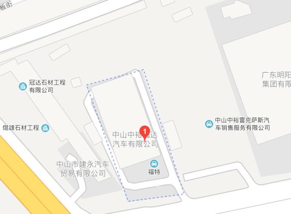 中国人保携手中裕福达店团购嘉年华-车神网
