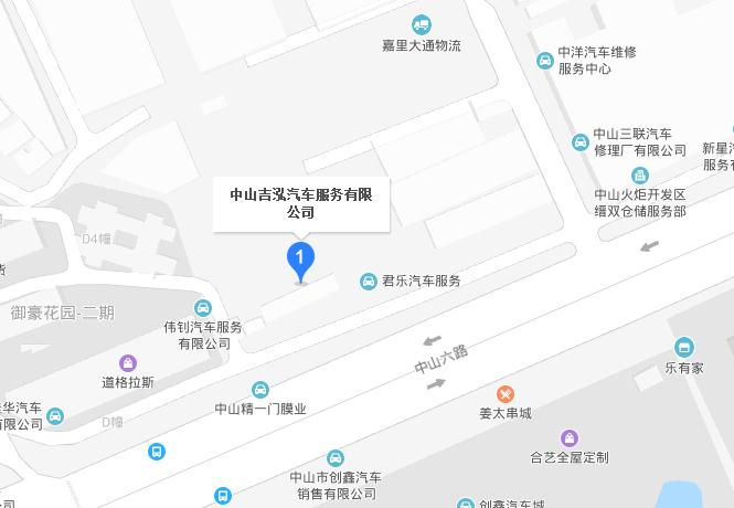 中国人保携手吉泓购车嘉年华
