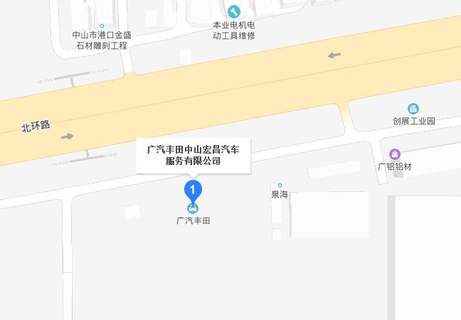 中国人保携手宏昌购车嘉年华-车神网