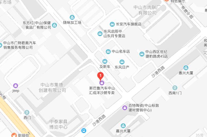 中国人保携手汇成洋12周年庆典嘉年华-车神网