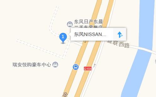 中国人保携东晨尼桑举办购车嘉年华-车神网