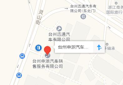 中国人保携申浙上汽大众举办购车嘉年华-车神网