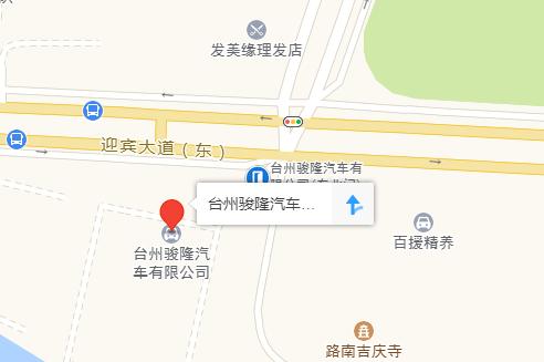 中国人保携骏隆广汽丰田举办购车嘉年华-车神网