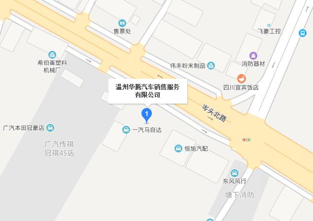 中国人保携华腾长安马自达举办购车嘉年华