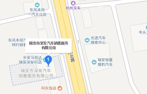 中国人保携深发长安马自达举办购车嘉年华-车神网