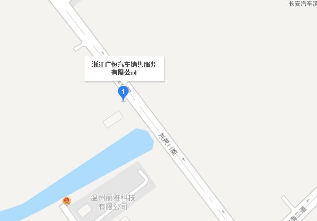 中国人保携温州广恒汽车举办购车嘉年华