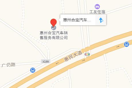中国人保携惠州合宝车行团购嘉年华-车神网