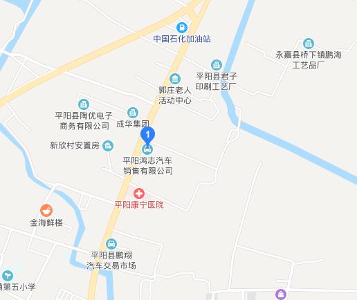 中国人保携鸿志比亚迪举办购车嘉年华