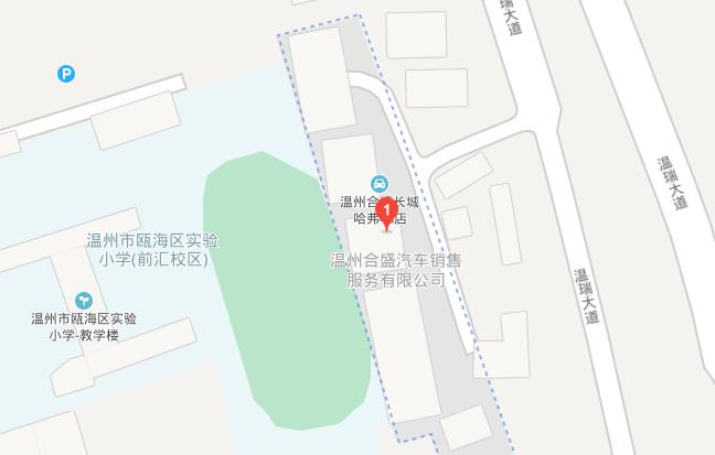 中国人保携合盛长城举办购车嘉年华-车神网