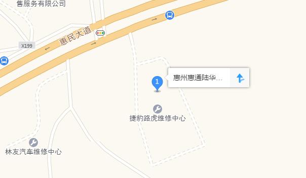 中国人保携惠州陆华车行团购嘉年华-车神网