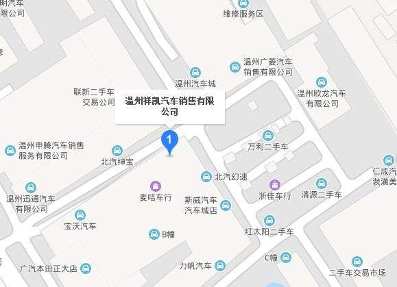 中国人保携祥凯奇瑞举办购车嘉年华-车神网