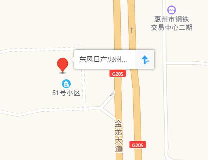 中国人保携惠州俊通车行团购嘉年华-车神网