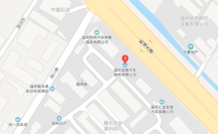 中国人保携宝旗一汽红旗举办购车嘉年华-车神网