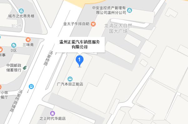 中国人保携正能广汽本田举办购车嘉年华-车神网
