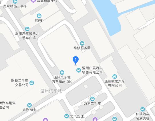 中国人保携德丰广汽本田举办购车嘉年华