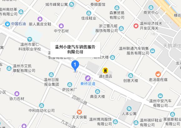 中国人保携小康东风汽车举办购车嘉年华-车神网