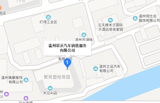 中国人保携荣沃沃尔沃举办购车嘉年华