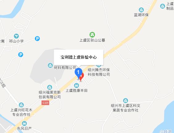 中国人保携宝利德广汽丰田举办购车嘉年华-车神网