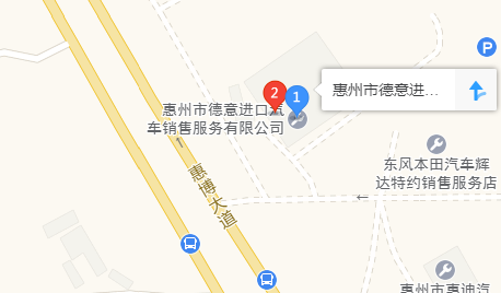 中国人保携惠州德意车行团购嘉年华-车神网