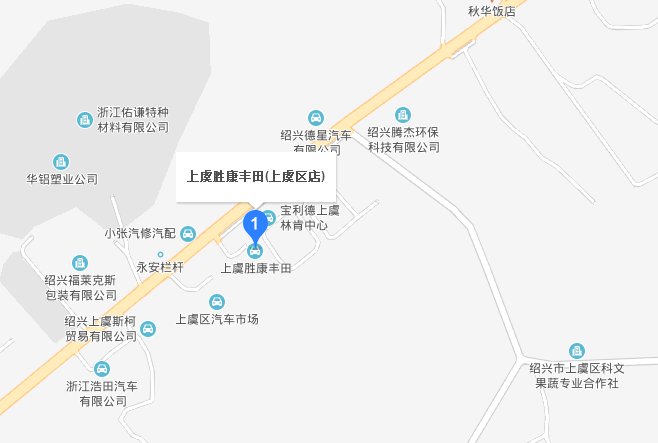 中国人保携胜康一汽丰田举办购车嘉年华