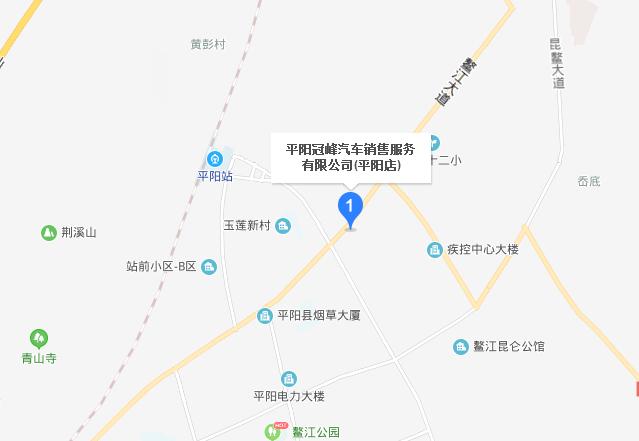 中国人保携冠峰雪佛兰举办购车嘉年华