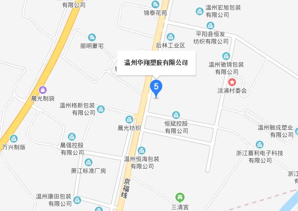 中国人保携华翔五菱汽车举办购车嘉年华