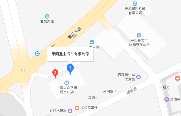 中国人保携亚杰上汽大众举办购车嘉年华