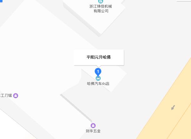 中国人保携元升哈弗举办购车嘉年华