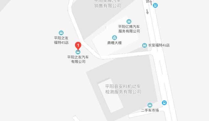 中国人保携之友福特举办购车嘉年华-车神网