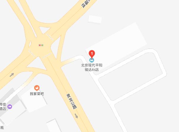 中国人保携骏达北京现代举办购车嘉年华