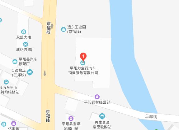 中国人保携力宝行宝马举办购车嘉年华-车神网