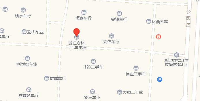 中国人保携手台州豪越汽车举办购车嘉年华-车神网