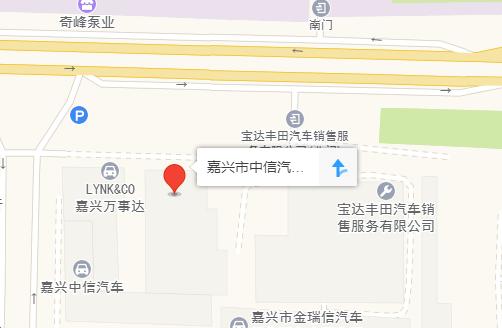 中国人保千城万县购车节嘉兴站-车神网
