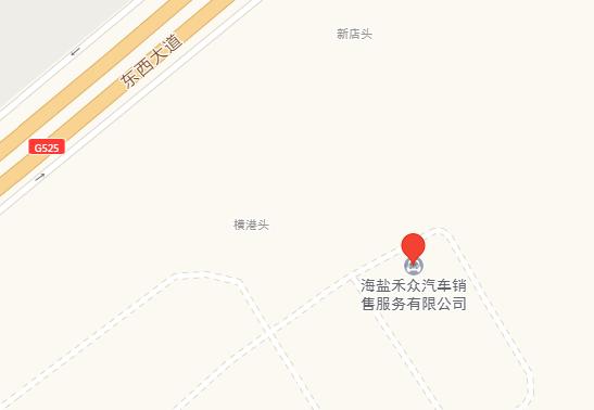 中国人保千城万县购车节海盐站-汽车氪