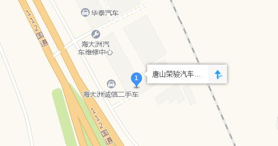 中国人保携手荣骏汽车举办购车嘉年华