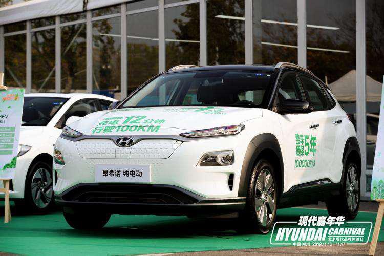 昂希诺纯电动 解读北京现代新能源技术-车神网