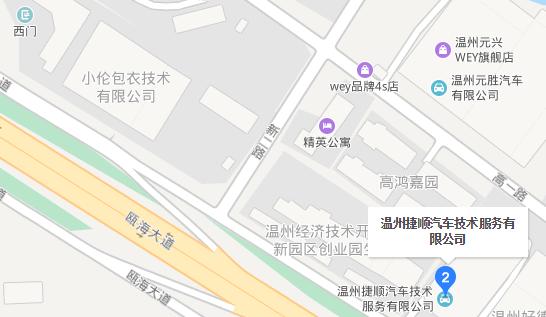 中国人保携捷顺保时捷举办年终大促新车团购会-车神网
