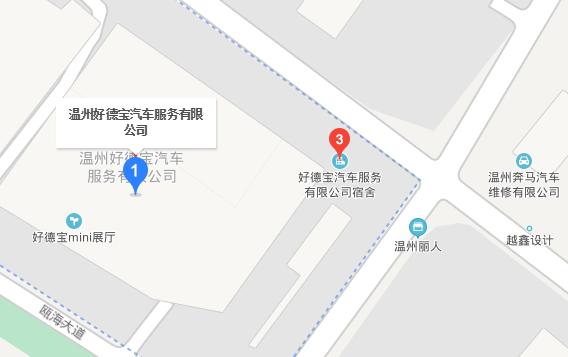 中国人保携好德宝宝马举办年终大促新车团购会-车神网
