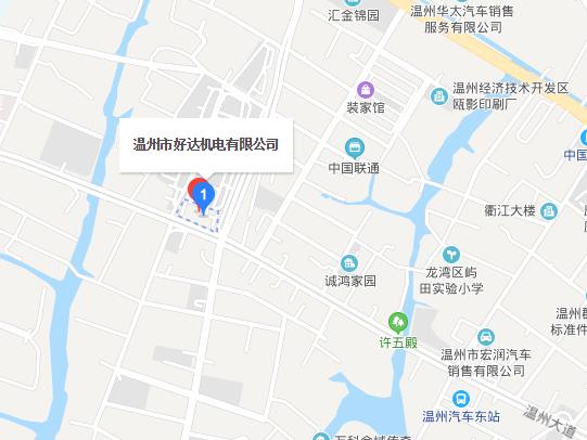 中国人保携好达机电宝马举办年终大促新车团购会-车神网