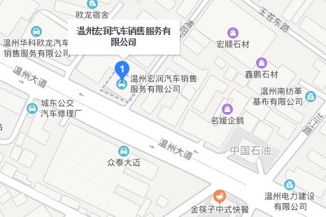 中国人保携宏润东风本田举办东风Honda感恩回馈,年末答谢会-车神网