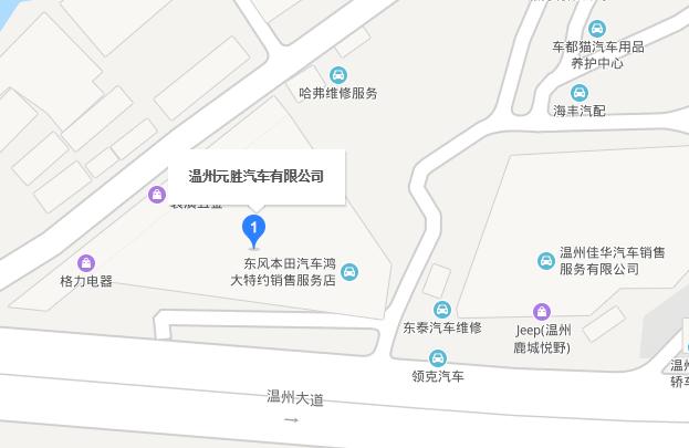 中国人保携元胜长城举办购车嘉年华-车神网