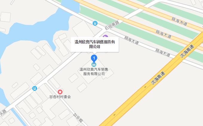 中国人保携欣奥一汽奥迪举办购车嘉年华-车神网