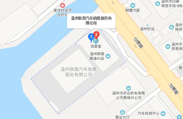 中国人保携联奥一汽奥迪举办购车嘉年华-车神网
