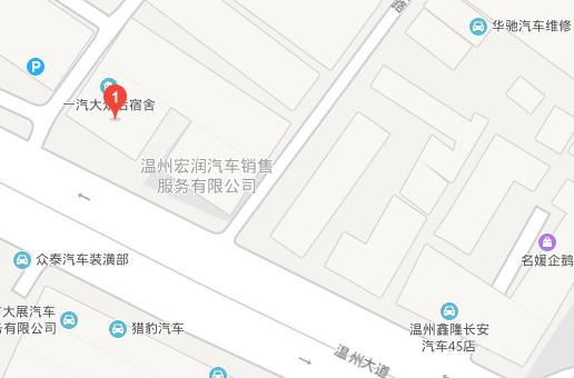 中国人保携宏祥雪佛兰举办雪佛兰SUV玩家学院,展厅试驾会-车神网