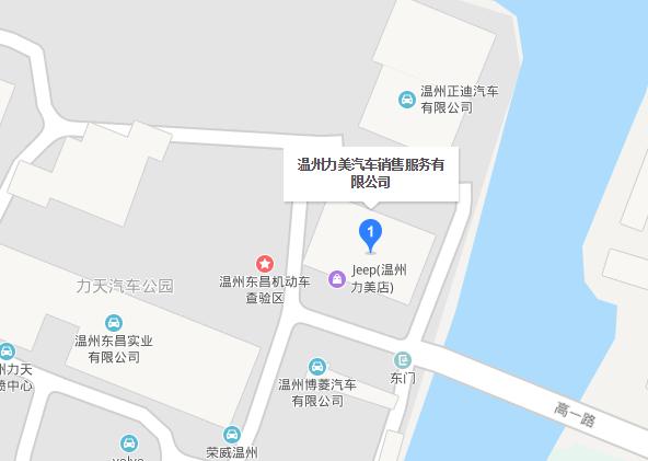 中国人保携力美汽车举办购车嘉年华-车神网