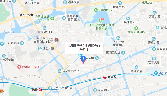 中国人保携佳华荣威举办购车嘉年华