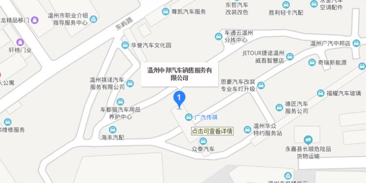 中国人保携中邦广汽传祺举办购车嘉年华-车神网