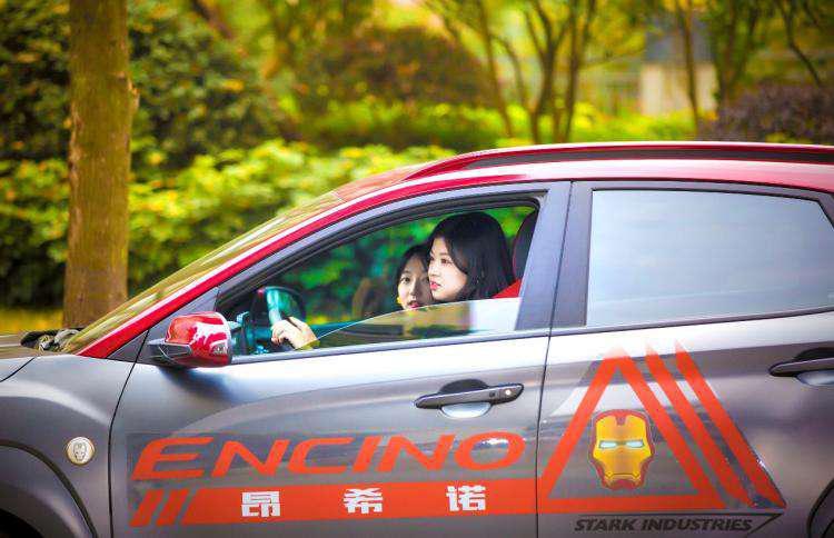 坚守使命北京现代助力超级英雄圆梦-车神网