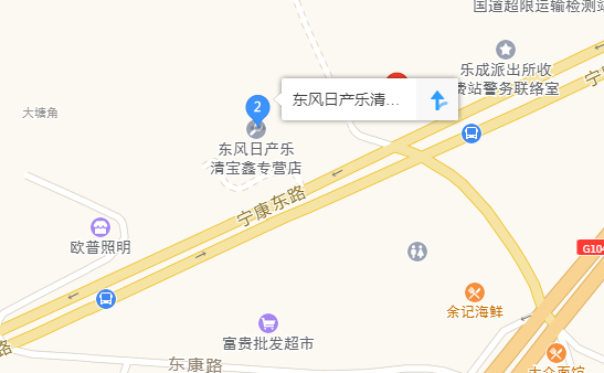 中国人保携宝鑫东风日产举办购车嘉年华-车神网
